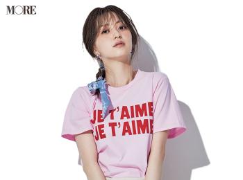 【今日のコーデ】<逢沢りな>東京2020オリンピック開幕! ピンクのロゴTシャツでテンション高く