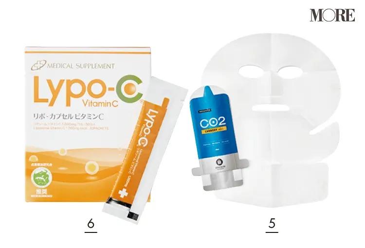 松本愛が愛用しているAllureのシートマスクとビタミンCのサプリメント