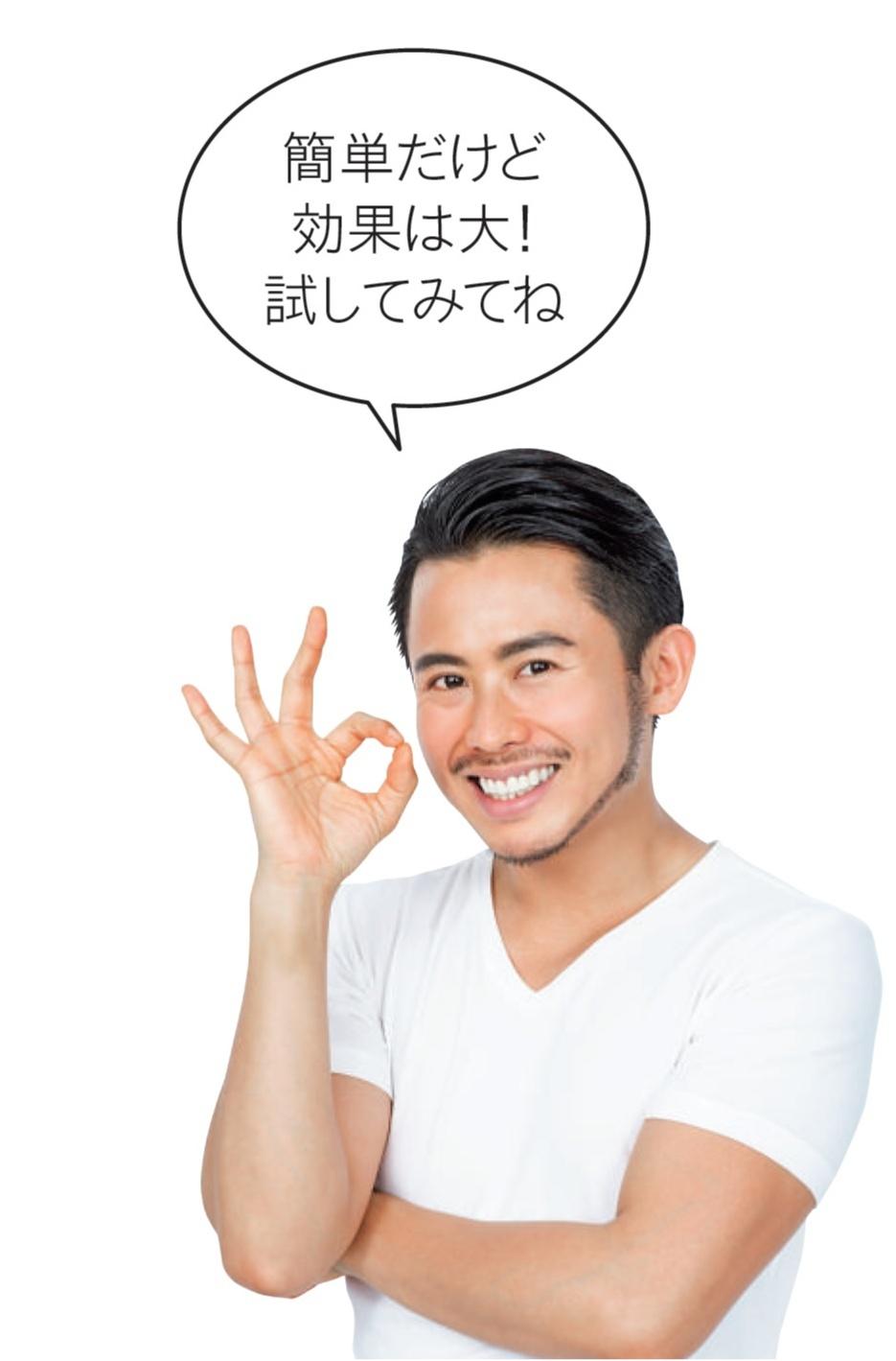 「-3キロやせ見え」する! ヘア&メイク小田切ヒロの「別人級小顔マッサージ」ー昼ケア編ー_4