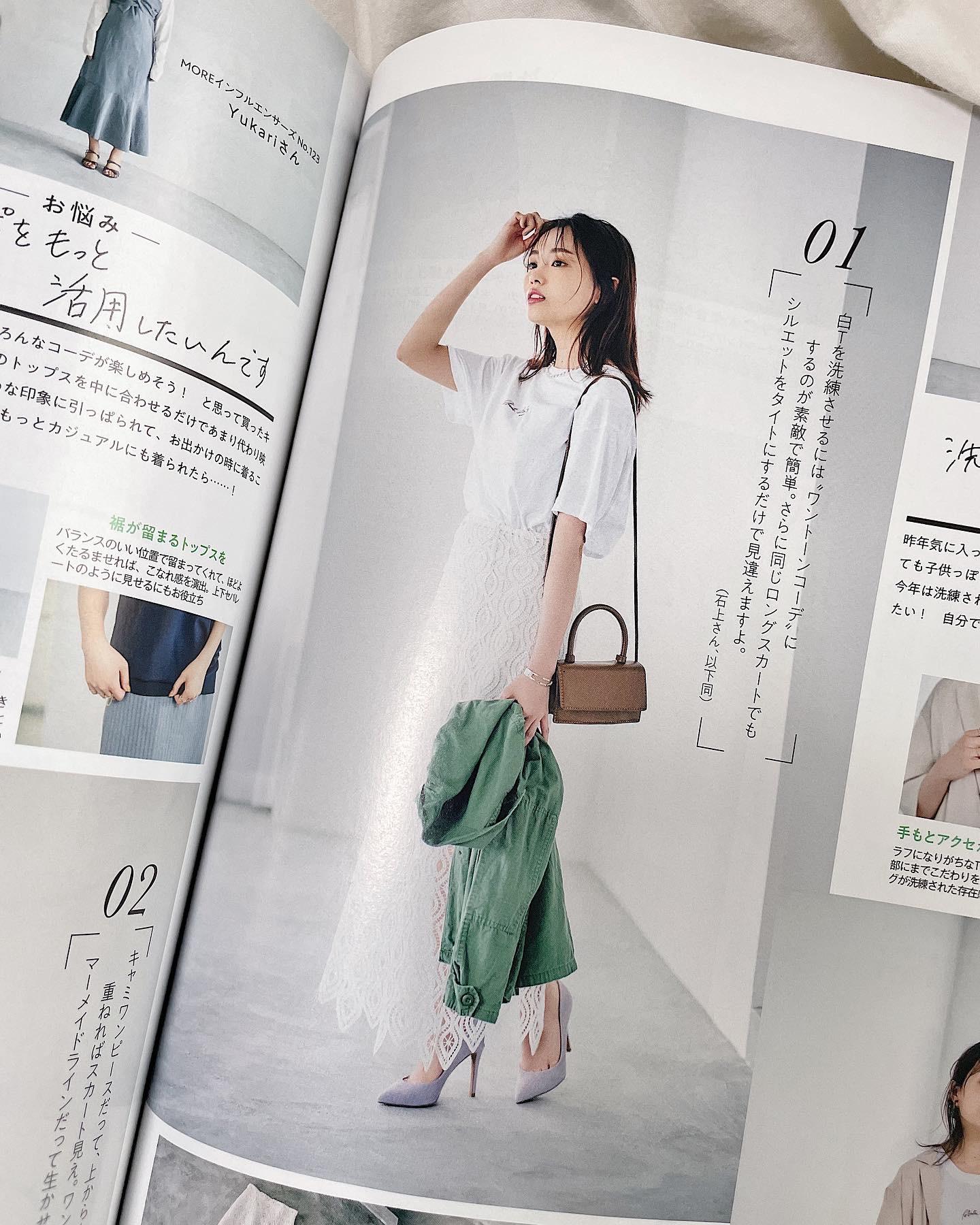 洗練♡大人Tシャツコーデ【MORE8月号】_2