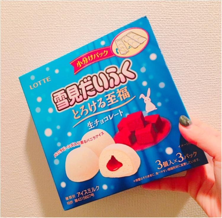 《冬だってアイスが食べたいっ!》季節限定の雪見だいふく♡とろける至福!生チョコレート味が神ってる♡!_1