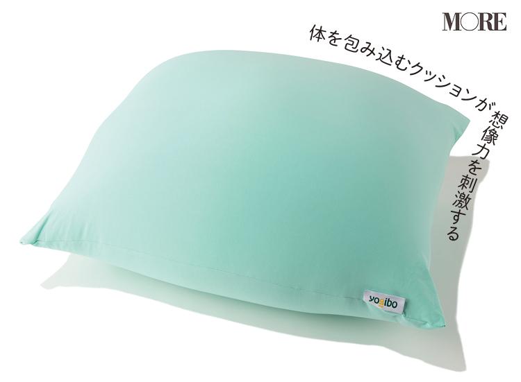 『Yogibo』「ヨギボー ミニ」
