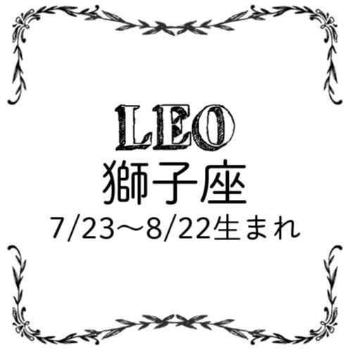 <6/27~7/27>今月のMORE HAPPY占い_6