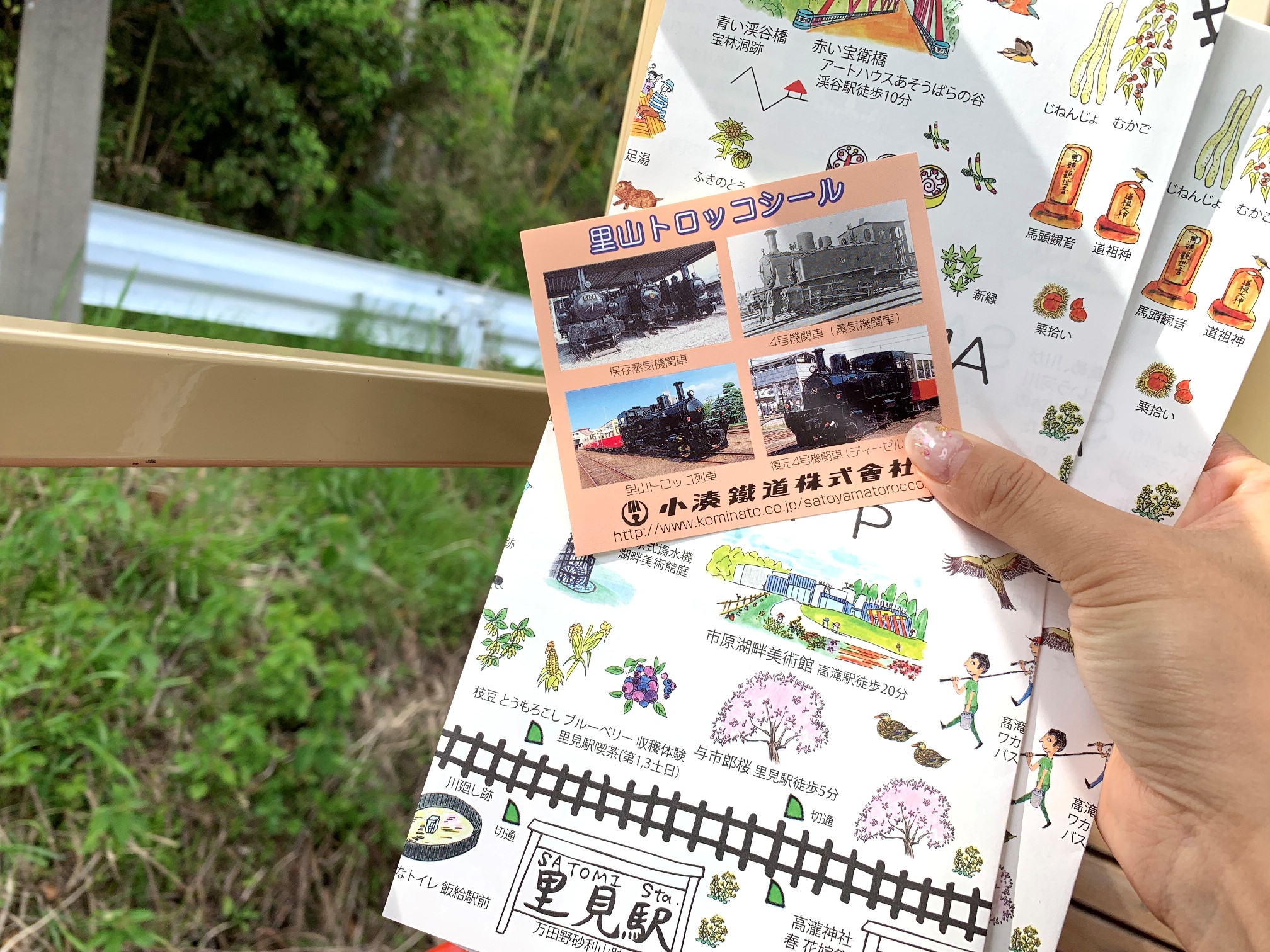 房総里山トロッコ列車の旅と、無印良品の「里のMUJIみんなみの里」へ☆ 【 #TOKYOPANDA のご当地モア・千葉県編】_3