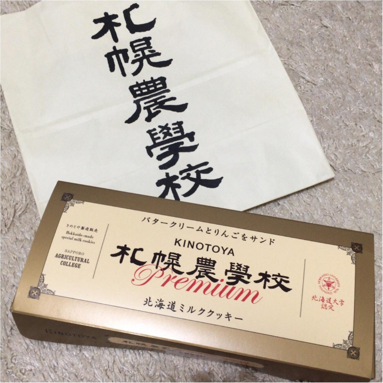 """新千歳空港の*NEW*行列スウィーツ!""""札幌農学校premium""""♡_1"""
