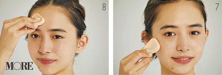 「透け美白肌」「毛穴レス肌」etc. なりたい肌が手に入るベースメイク Photo Gallery_1_28