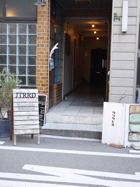 ≪大阪≫にある【JTRRD CAFFE】のスムージーがフォトジェニックでとってもかわいい!_1