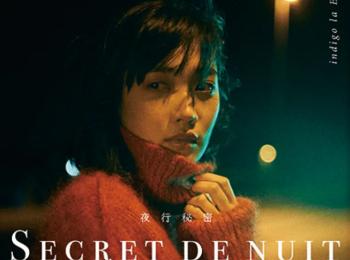 indigo la Endのニューアルバム『夜行秘密』は、せつなくも美しい【おすすめ音楽】