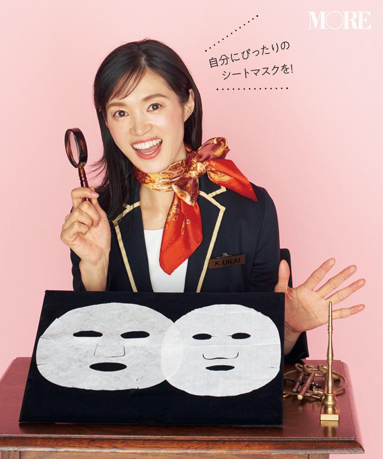 顔パック・シートマスク特集 - 美白ケアや保湿に♪ 20代働く女子におすすめのパックまとめ_36