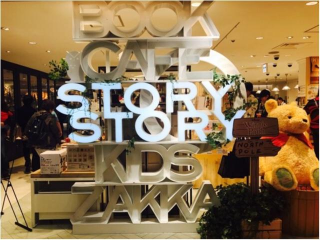 【ブックカフェ】街の喫茶店をリメイクしたような《STORY STORY 》★_1