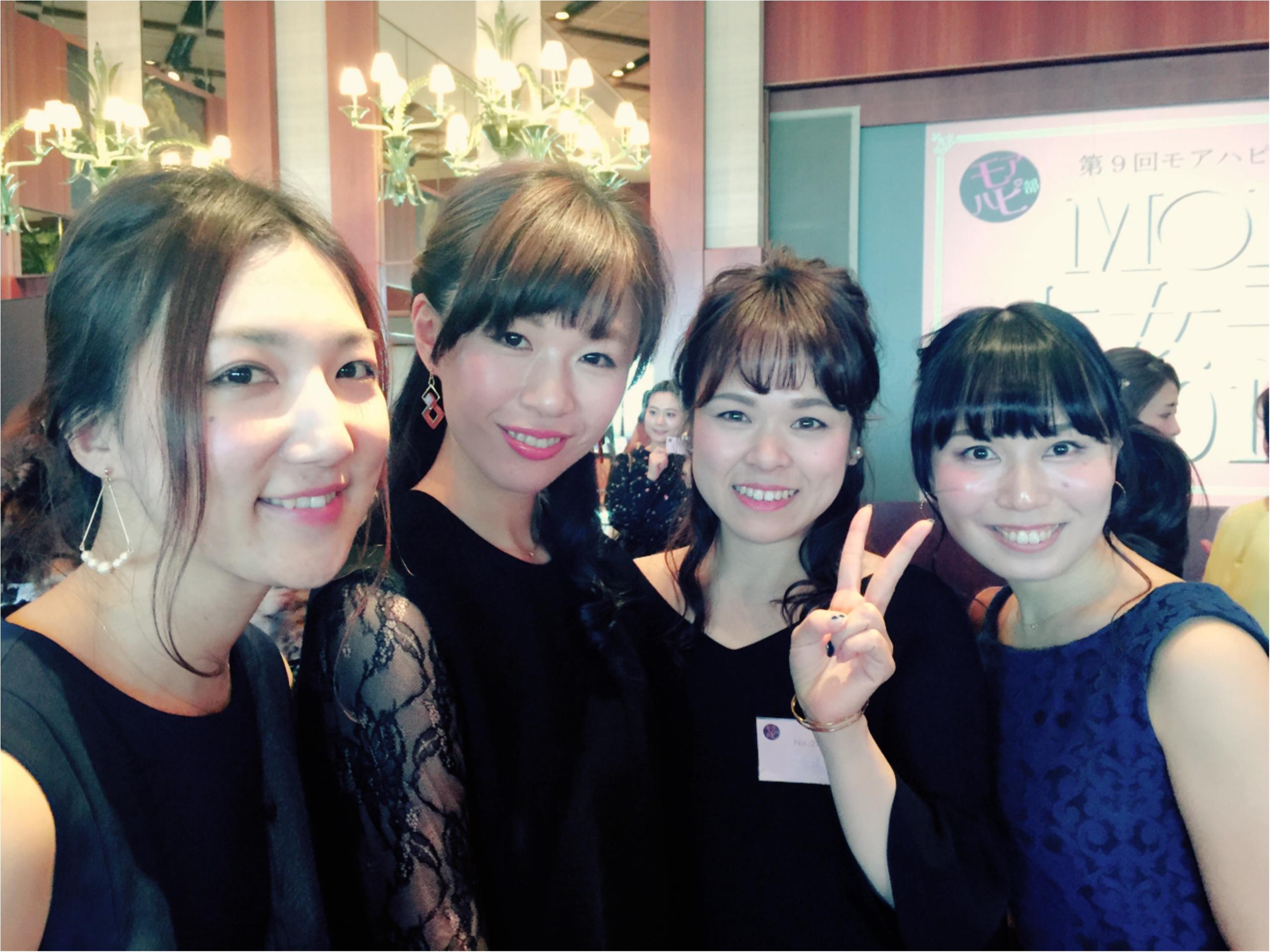 めこ:MORE大女子会2017でパワーチャージ_9