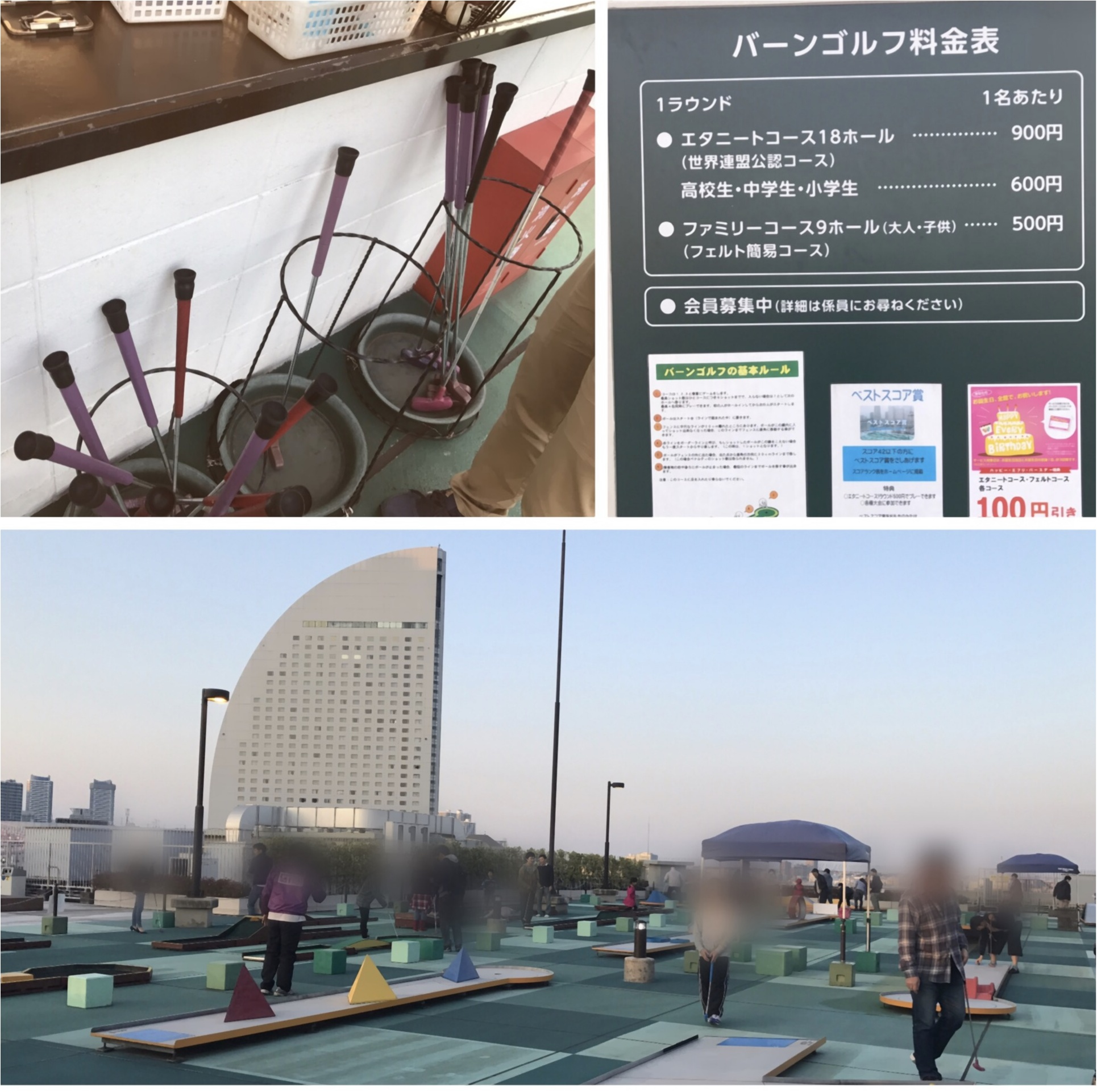 《大人気‼︎》横浜の夜景を見ながら大人のデート♡初心者でも大丈夫‼︎屋上のバーンゴルフ場は新デートスポット( ´艸`)_1