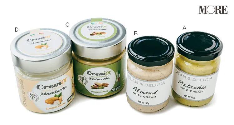 DEAN & DELUCAのピスタチオクリームとアーモンドクリーム、ポリコムのピスタチオスプレッドとアーモンドスプレッド