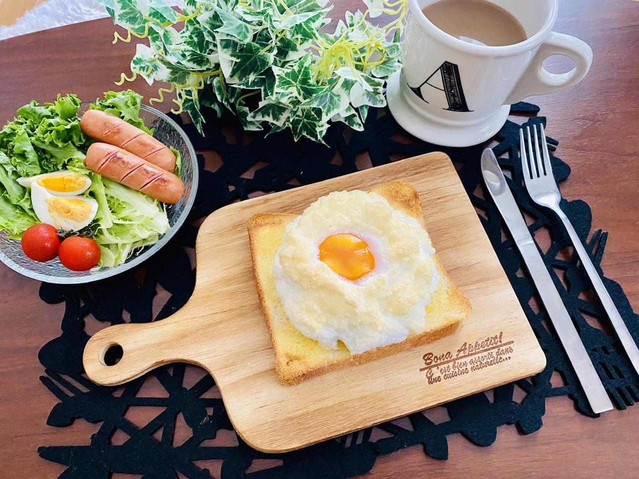 【アレンジトースト】卵1個で完成!今話題の《エッグインクラウド》を作ってみた♡_6