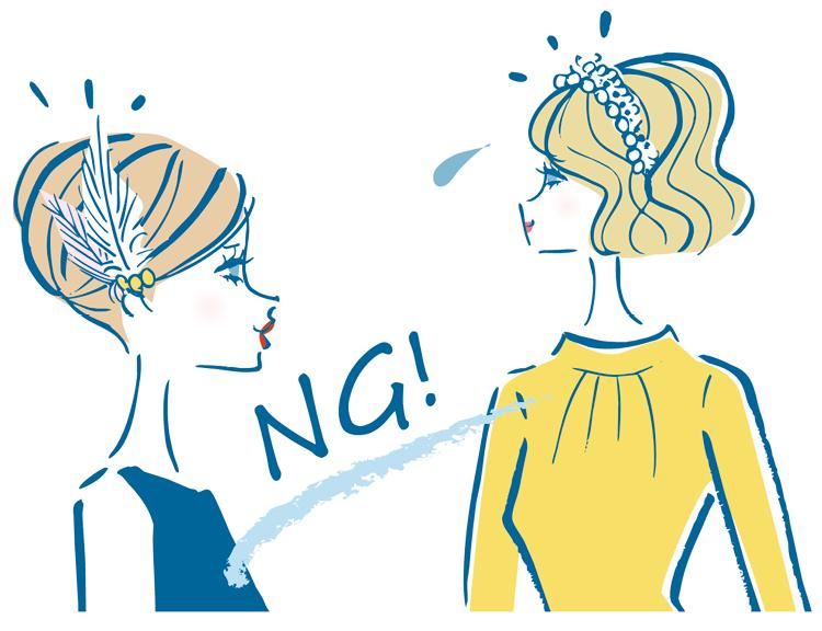 結婚式特集《服装編》- 20代女子の披露宴や二次会におすすめのお招ばれ服はこれ!_41