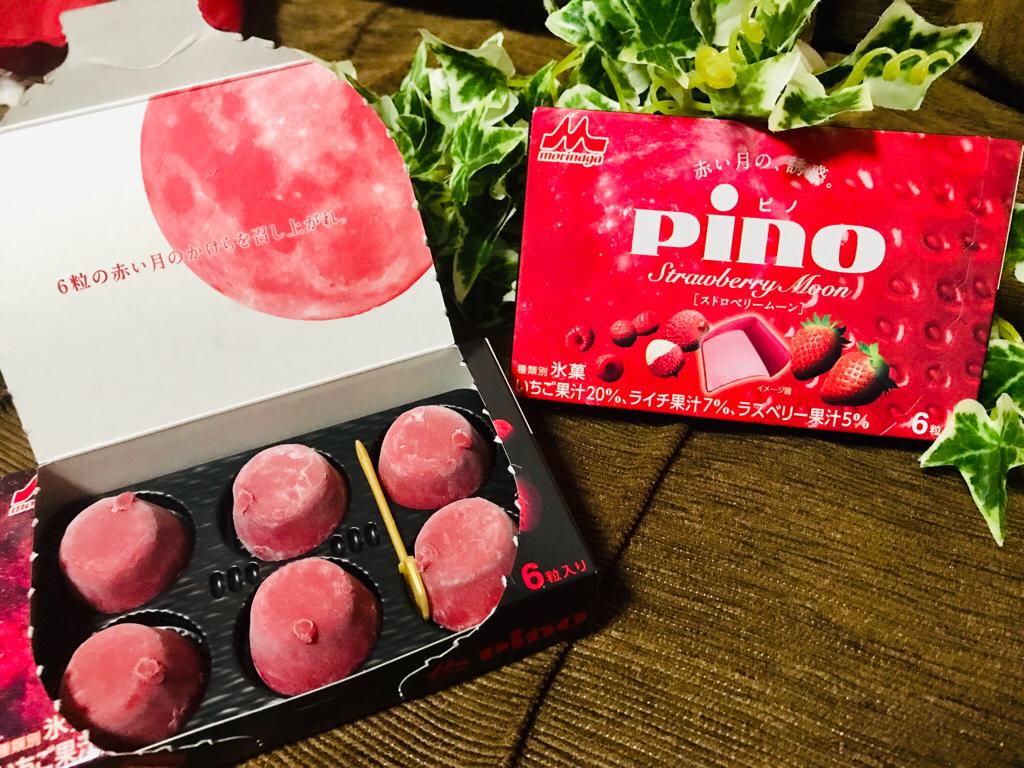 幸運の【ピノ】!?真っ赤なアイス《ストロベリームーン》が期間限定で新発売♡_4