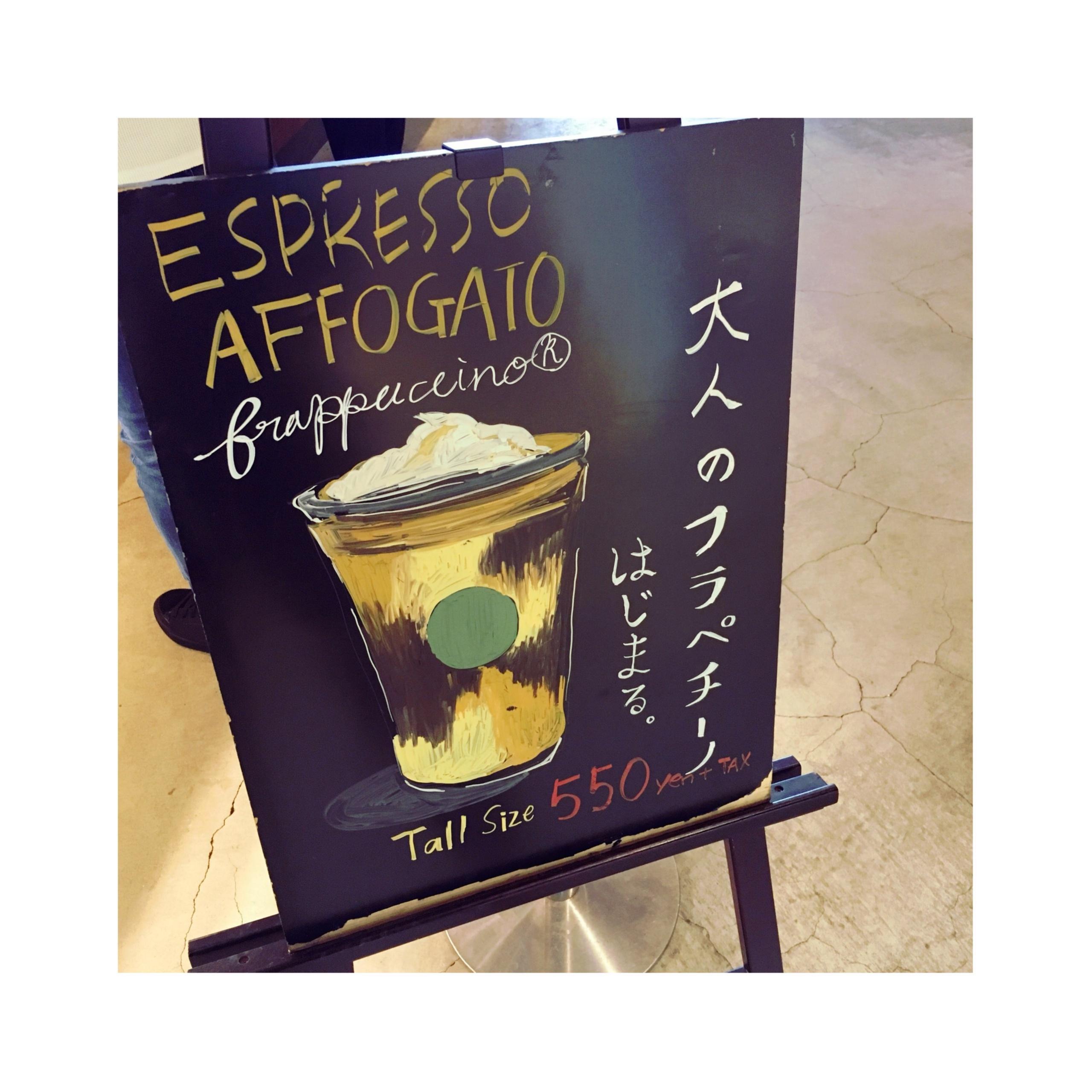 《本日5/9より発売開始★》【スタバ】の新作〝大人のフラペチーノ〟エスプレッソ アフォガート フラペチーノを飲んでみました❤️限定コースターもゲット!_2