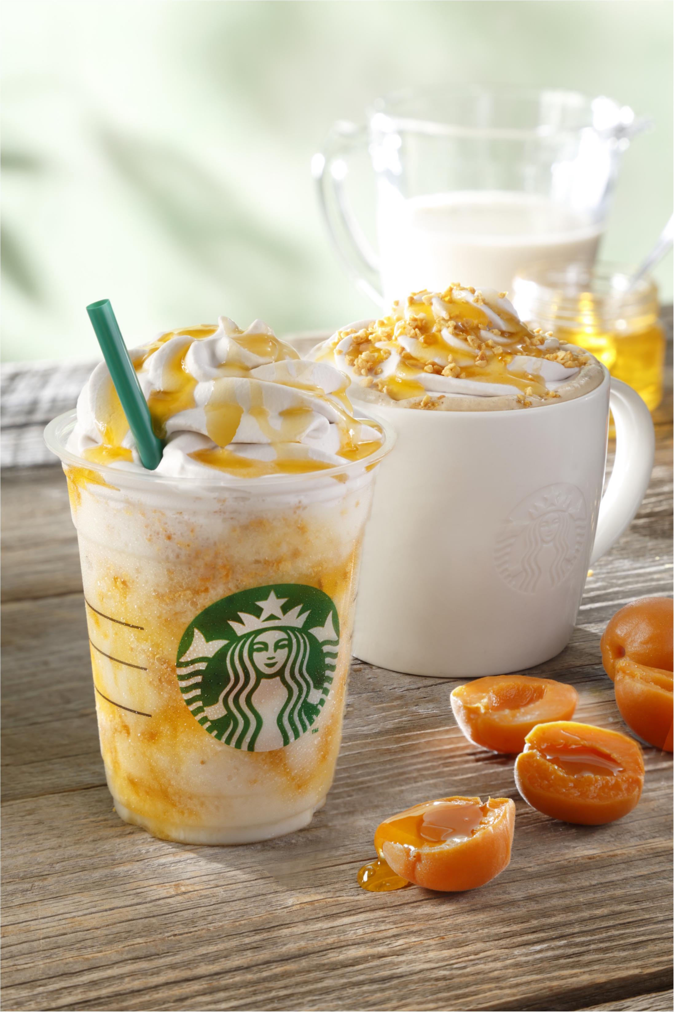 『スターバックス』の新作は、豆乳の甘み引き立つアプリコット♡_1