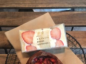 【大阪】フルーツたっぷり♡なパン屋さん〈パンとエスプレッソとUTSUBO FACTORY〉に行ってきました!