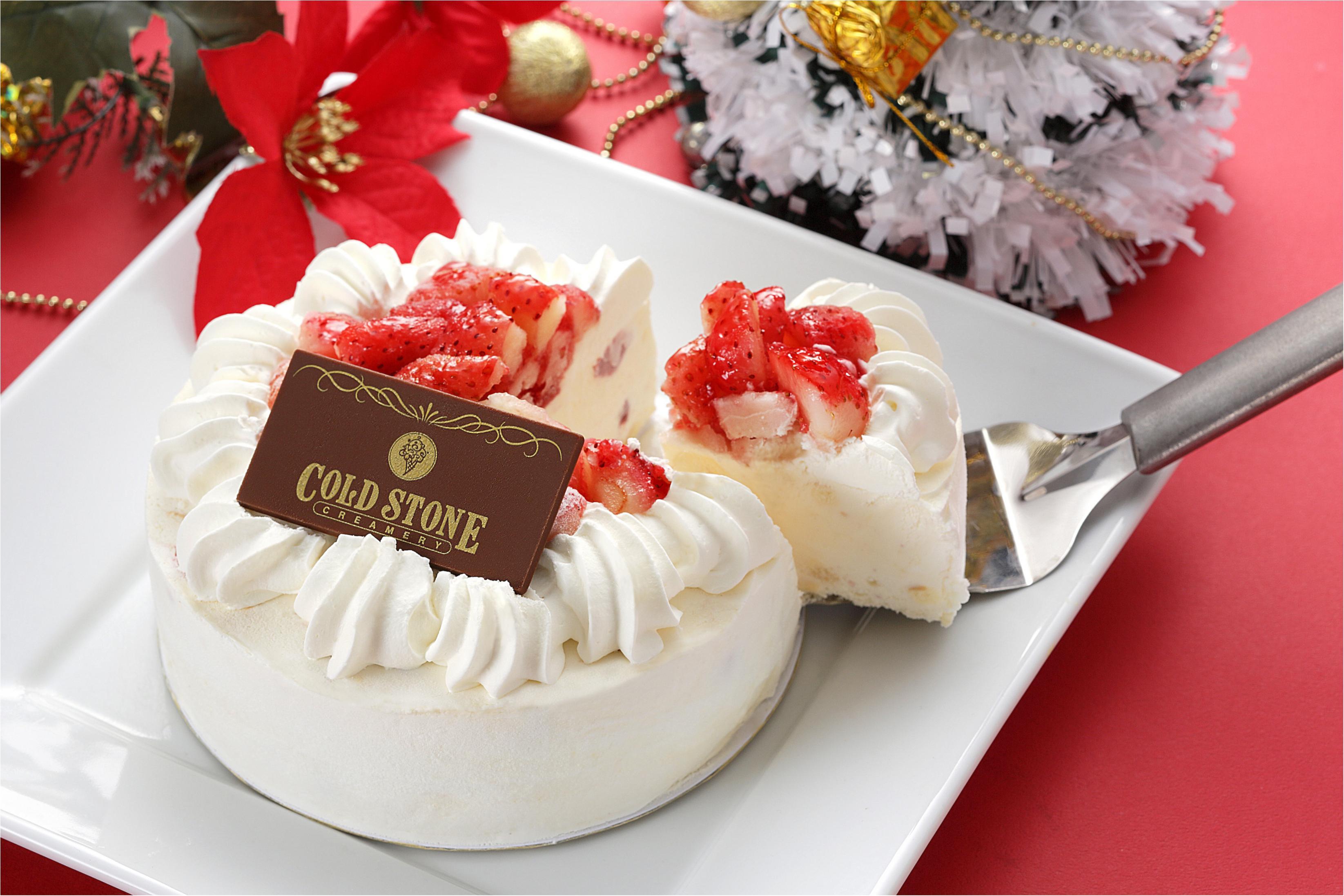 【クリスマスケーキを予約しなきゃ!③】アイスLOVERに捧ぐ! 冷たいケーキで至福のクリスマス♬_1