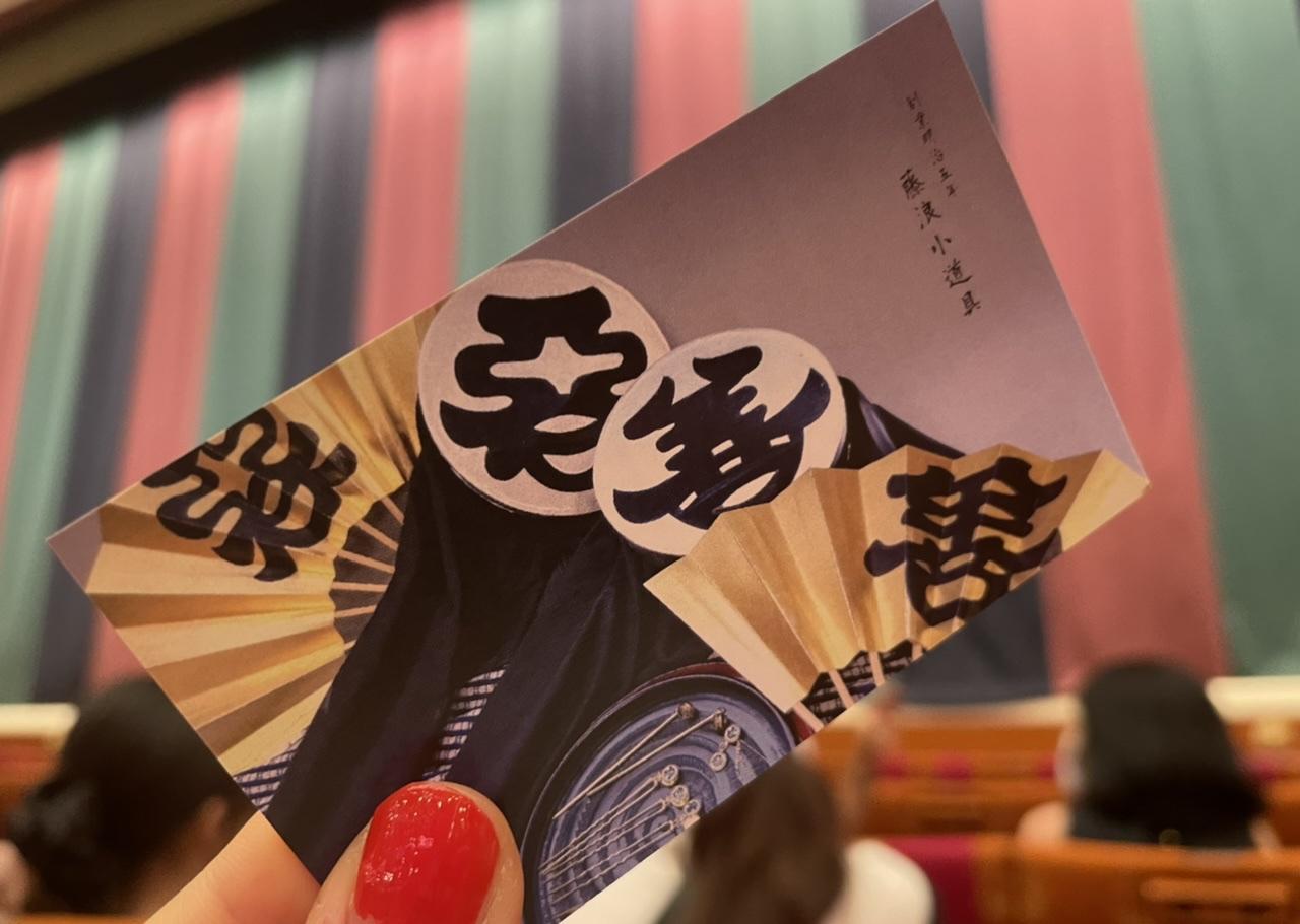 歌舞伎の小道具を手掛ける藤浪小道具
