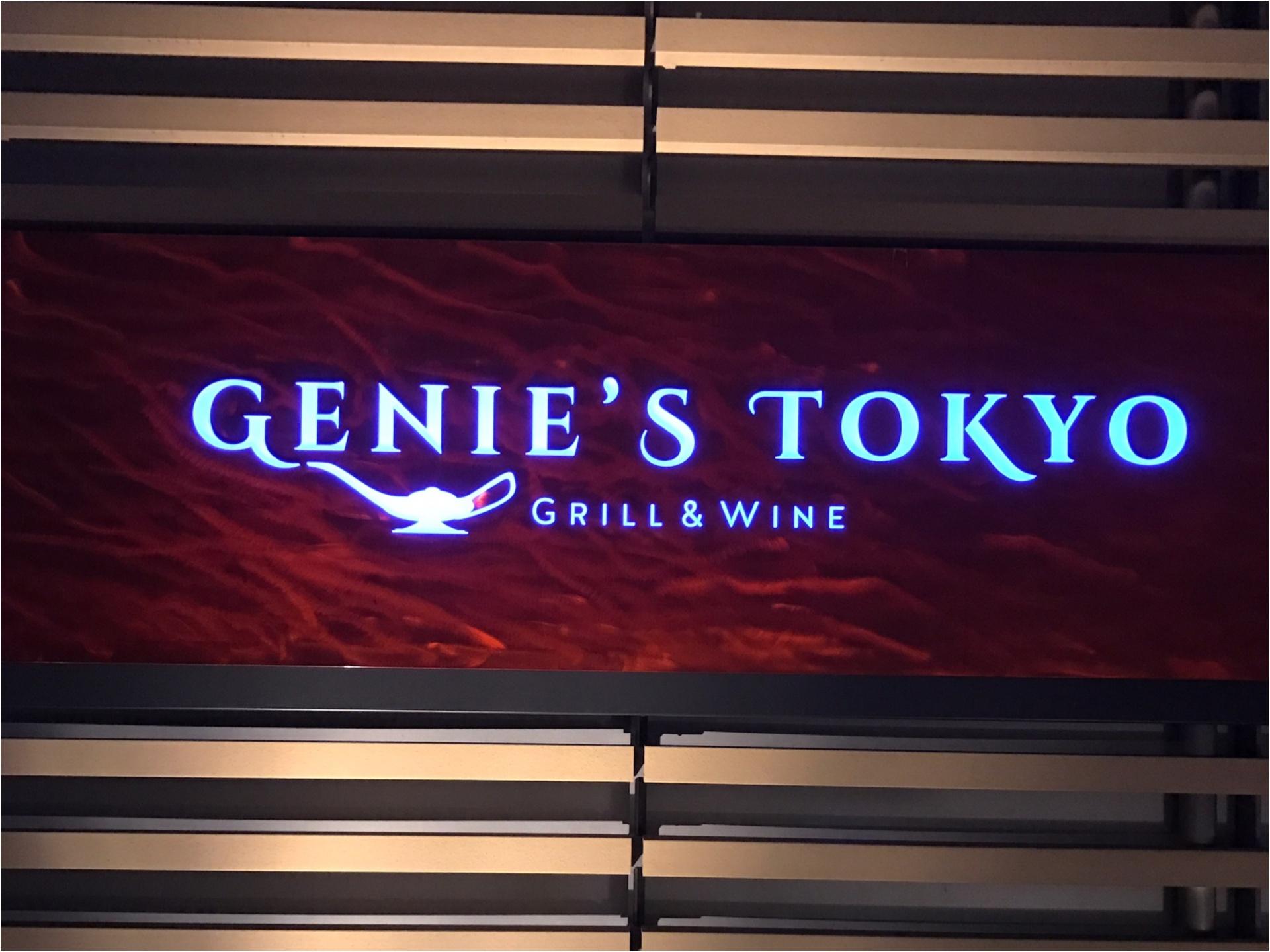 ★キラッキラの街、六本木。東京NIGHTは『GENIE'S TOKYO』で楽しんで★_2