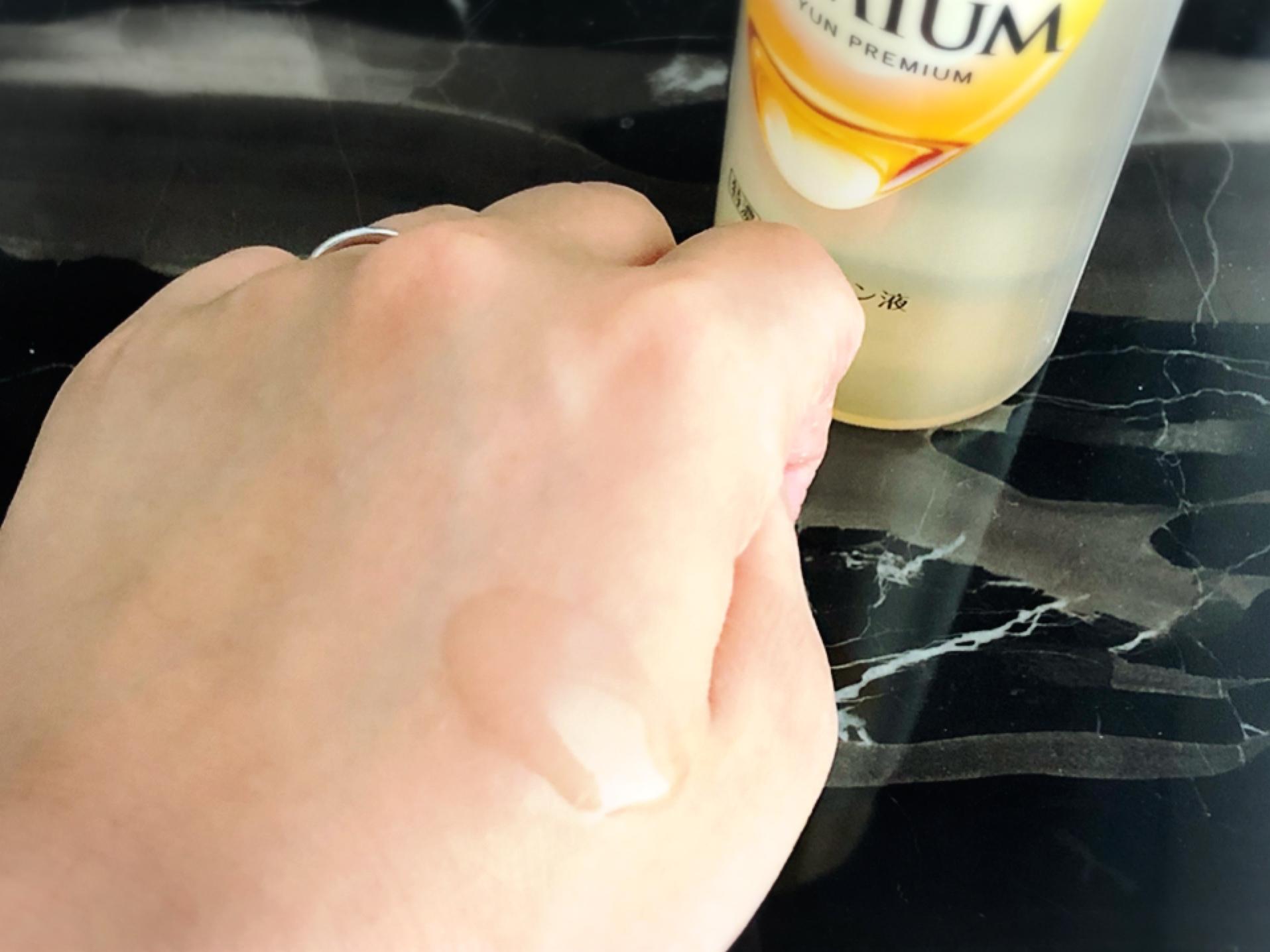 【New!】8/31~発売!徹底レビュー!肌ラボ♡美容液みたいなとろ〜り化粧水でツヤ美肌( ´ ▽ ` )_2