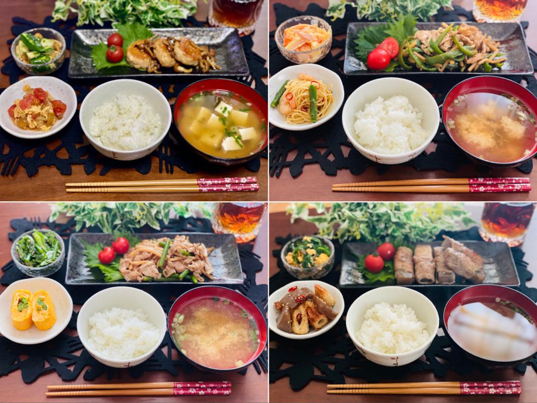【今月のお家ごはん】アラサー女子の食卓!作り置きおかずでラク晩ご飯♡-Vol.26-_1