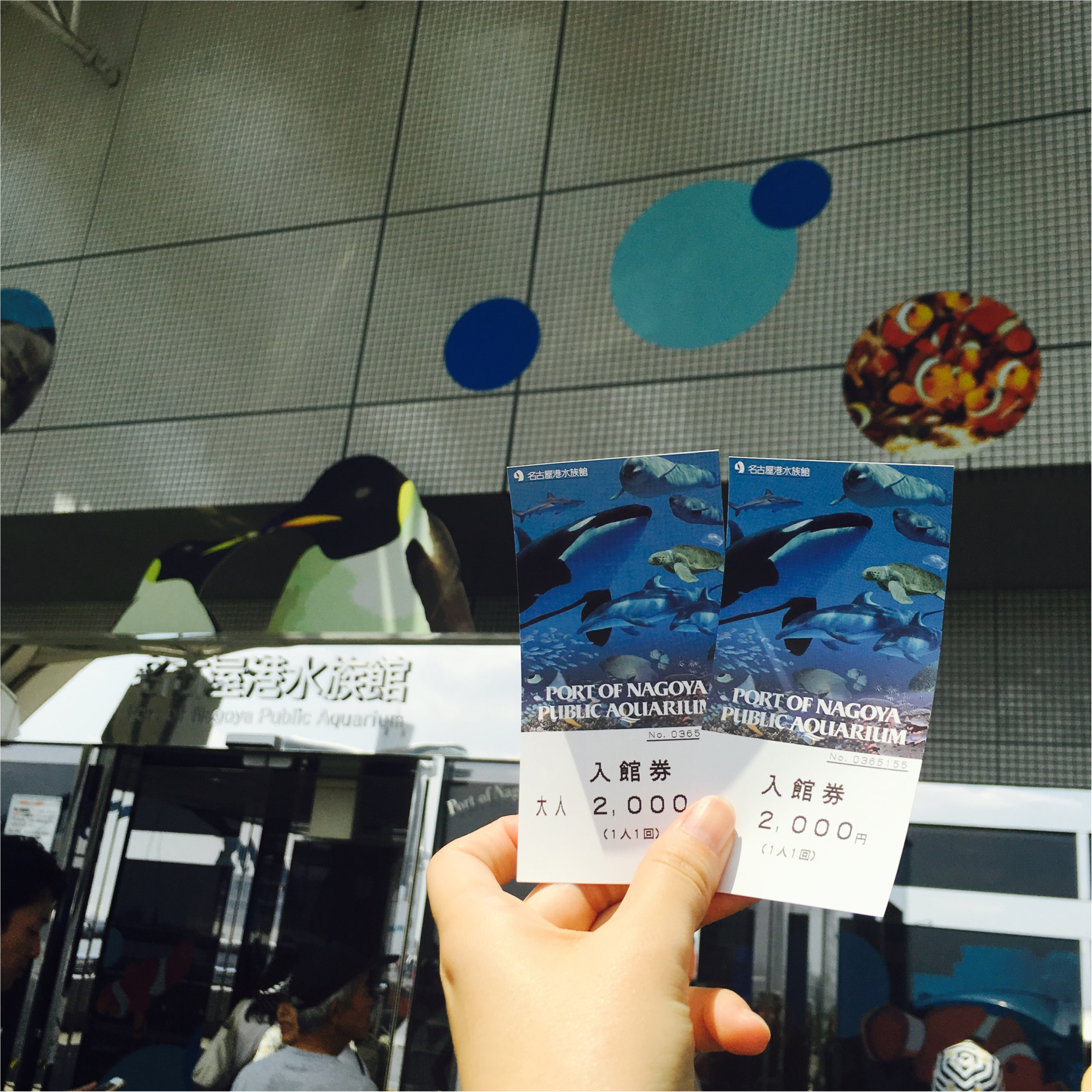 おさよ:夏休みは、名古屋港水族館がオススメ!♡_1