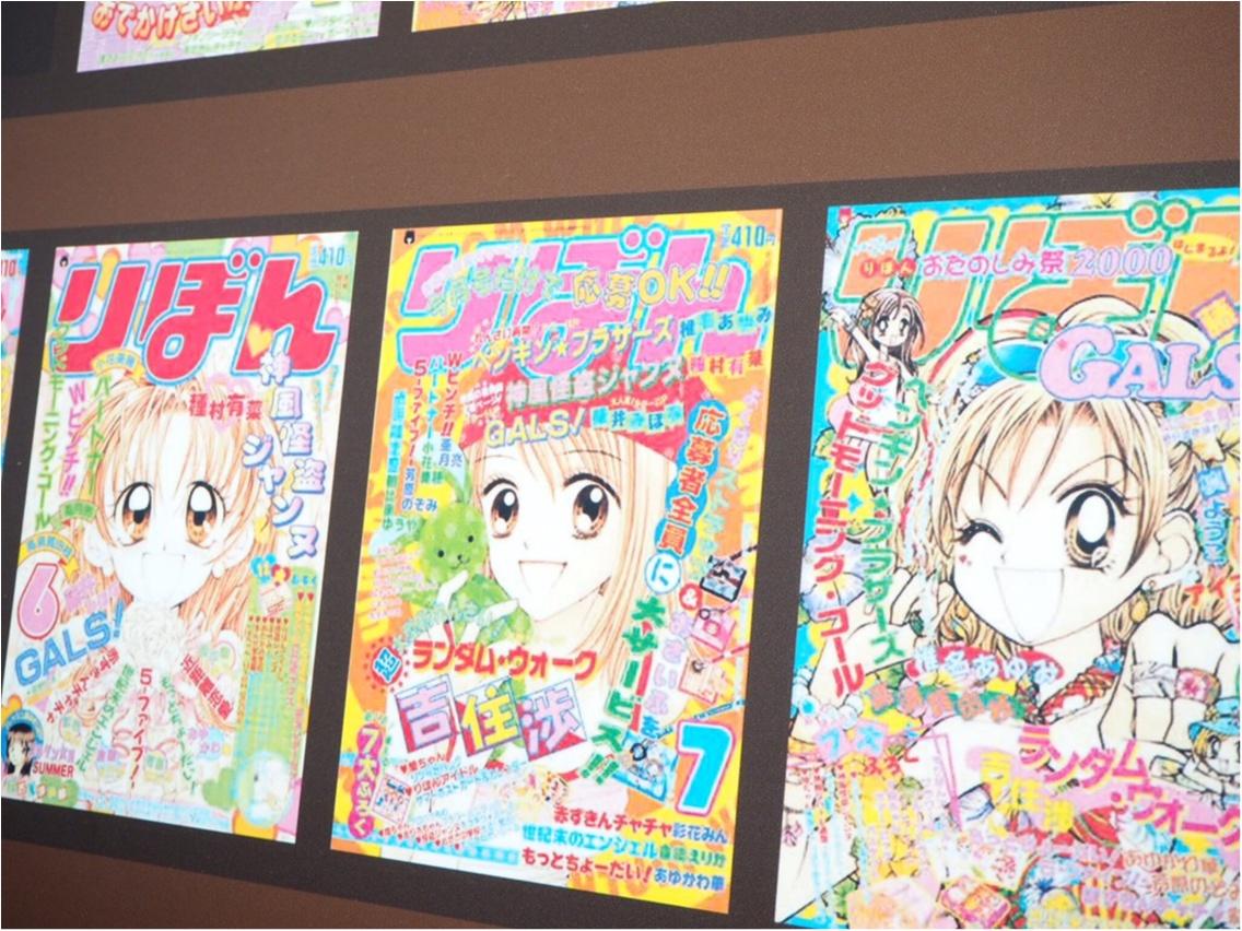 りぼんっ子☆250万乙女のときめき回廊 at 東京スカイツリー_11