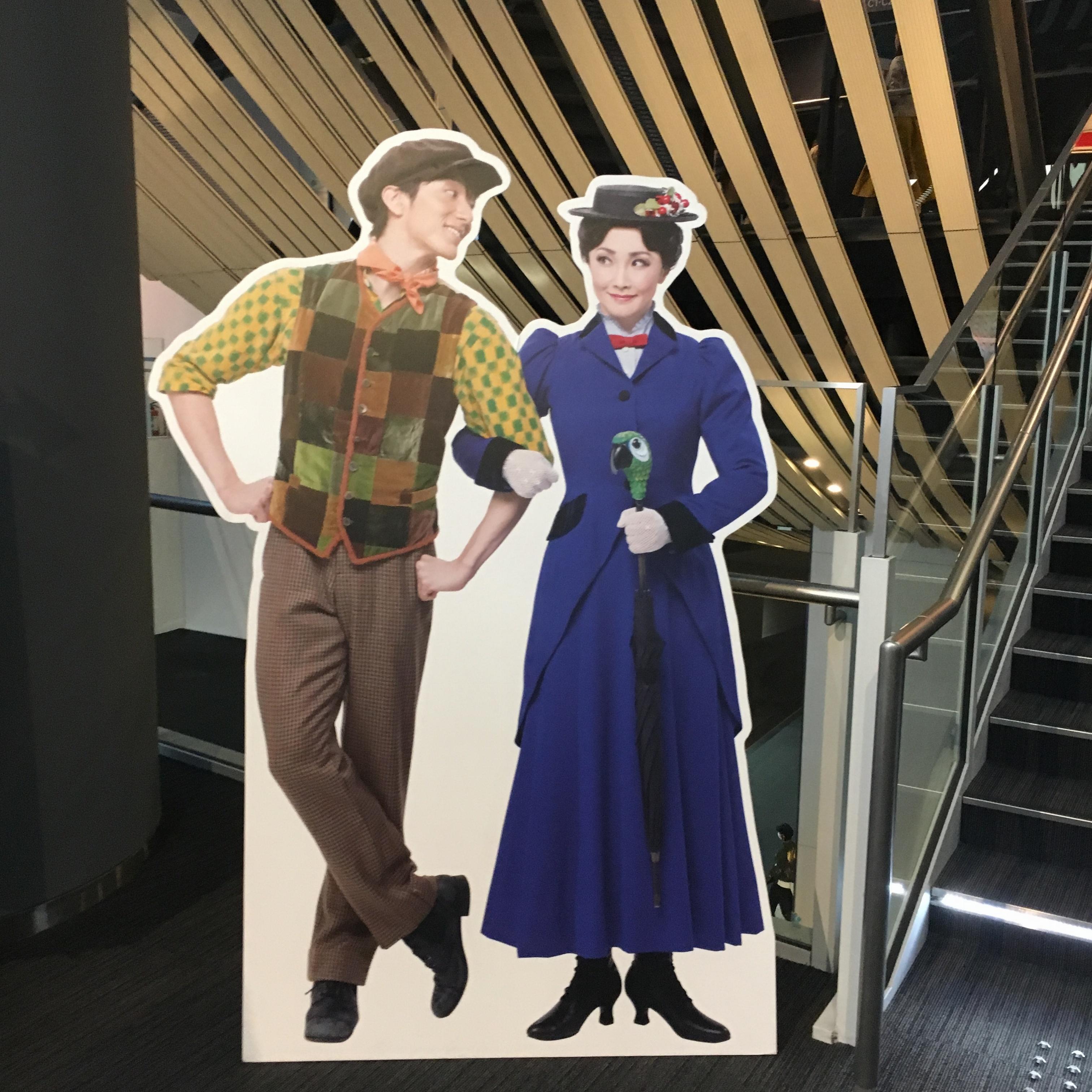 【シアレポ】メリーの魔法にかけられて❤︎まるで絵本の中に飛び込んだみたい?!ミュージカル『メリーポピンズ』東京公演は5/7まで❤︎❤︎_2