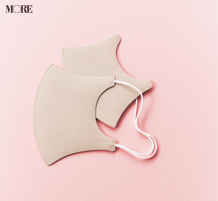 和紙素材を用いたマスク