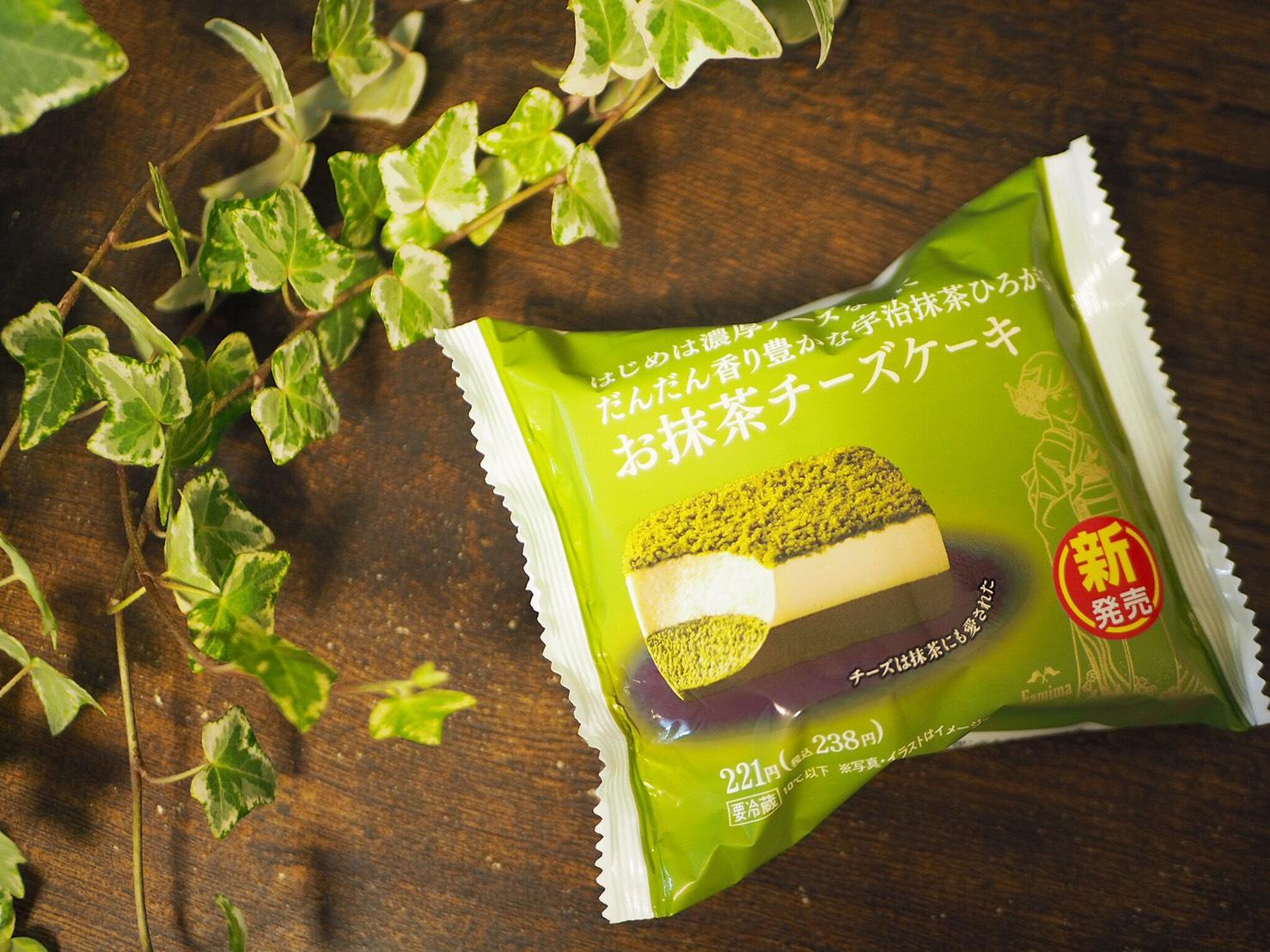 【おすすめ抹茶スイーツ】ファミマの新作抹茶スイーツ第3段!「お抹茶チーズケーキ」❃❃❃_1