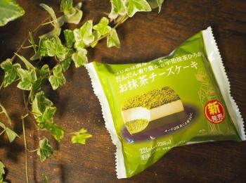 【おすすめ抹茶スイーツ】ファミマの新作抹茶スイーツ第3段!「お抹茶チーズケーキ」❃❃❃