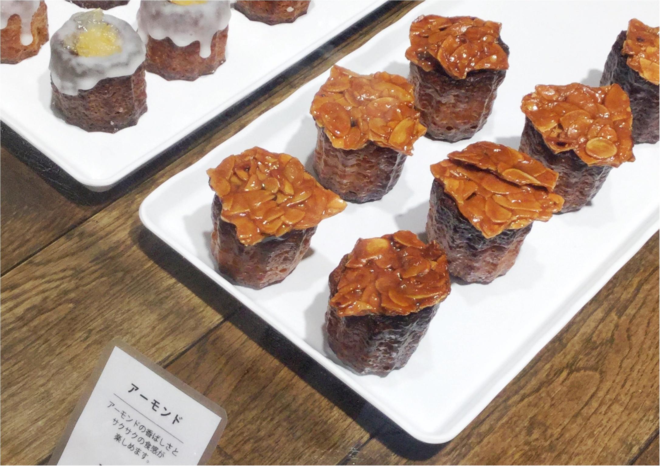 広島のおしゃれなお土産特集《2019年》- 人気の定番土産から話題のチョコ、スタバの限定タンブラーも!_39