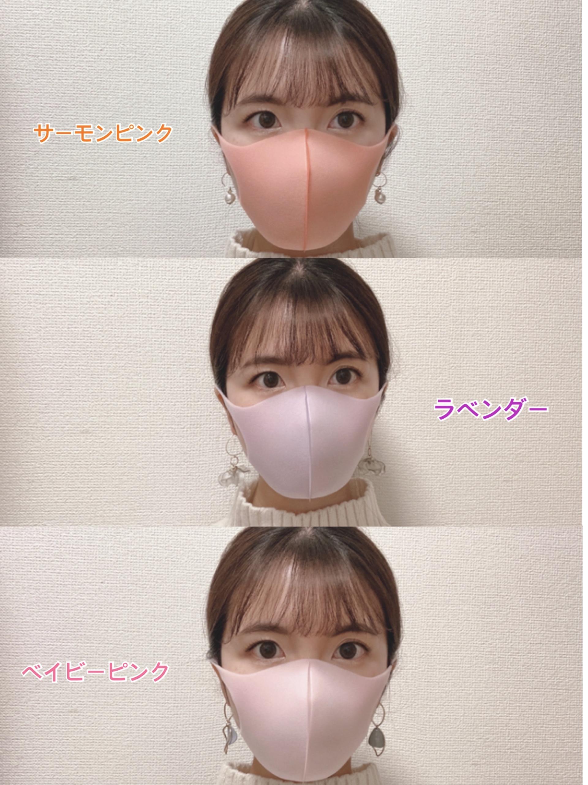 【可愛い!洗える!プチプラ!】PITTAのマスクがおすすめ♡_3