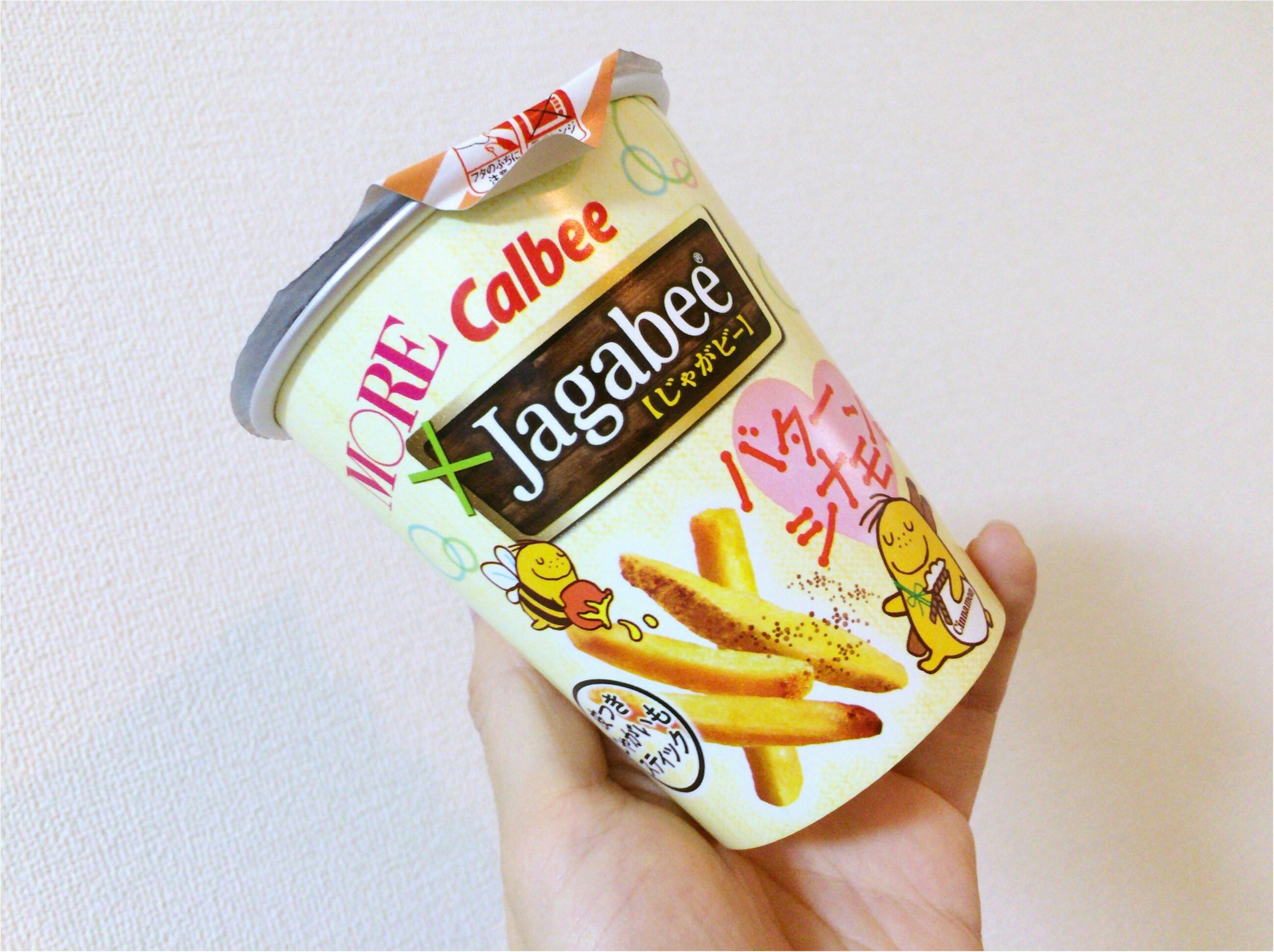 まだ食べてない?【バターシナモン味】甘じょっぱいがたまらん!『MORE』『Calbee』コラボのスイーツ系♡コンビニ先行発売中‼︎_2