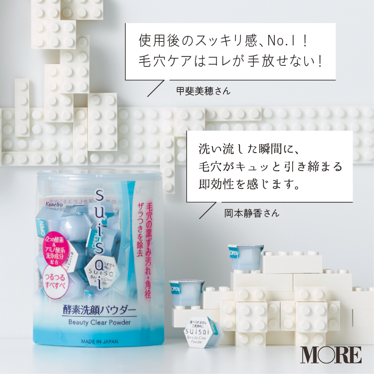 毛穴ベストコスメ特集 | つまり・黒ずみ・ひらき・角栓・ケア方法・おすすめの化粧水・美容液・洗顔料・クレンジング4