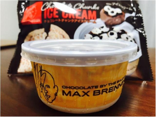 【MAX BRENNER】の人気No.1メニュー★がアイスクリームに!!_5