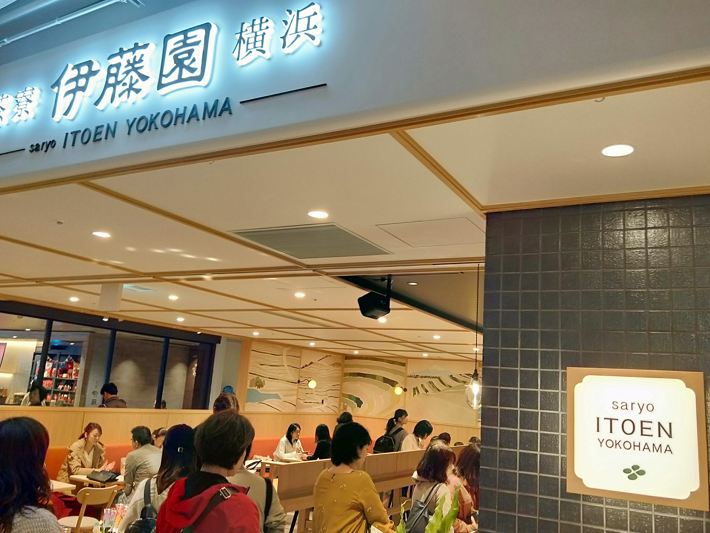 【横浜ハンマーヘッド】10月31日New Open!食をテーマにしたテーマパークへ潜入✨_13