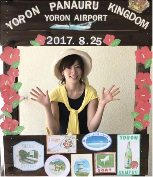 【夏休み女子旅】沖縄〜与論島へ行ってきました♡ヨロンの魅力を徹底解説!_6