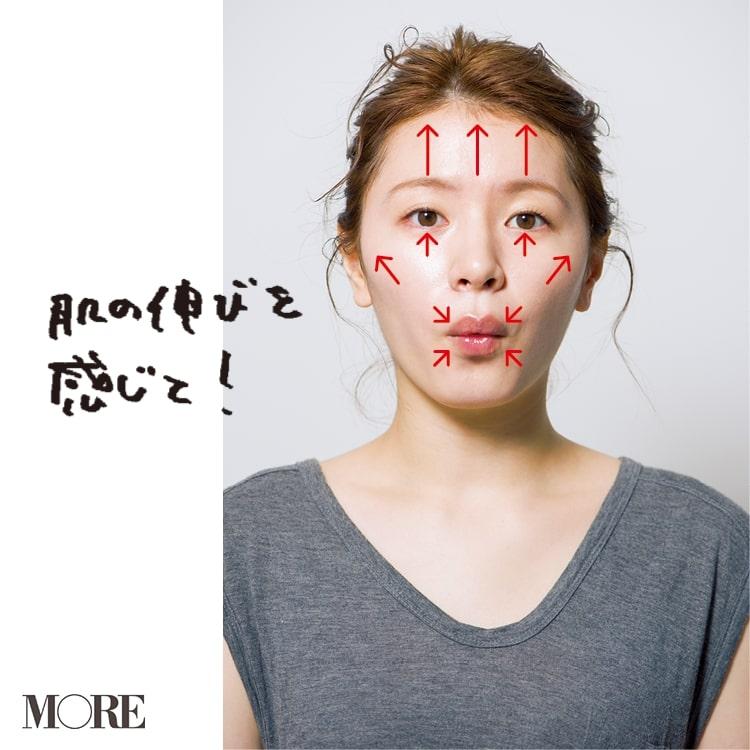 小顔マッサージ特集 - すぐにできる! むくみやたるみを解消してすっきり小顔を手に入れる方法_35