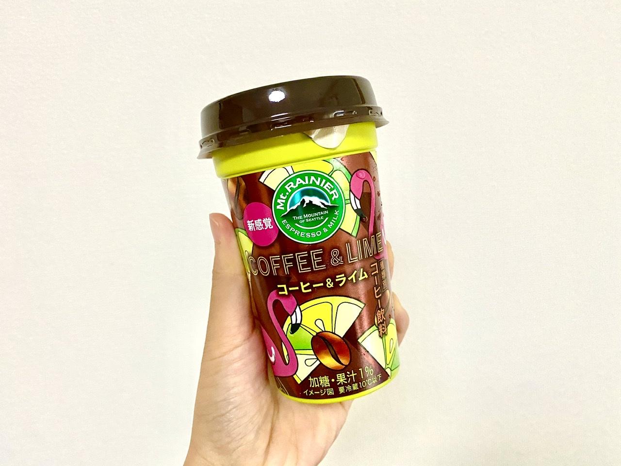 【マウントレーニア】ブームの兆し!?新感覚コーヒー《コーヒー×ライム》が美味しい♡_2