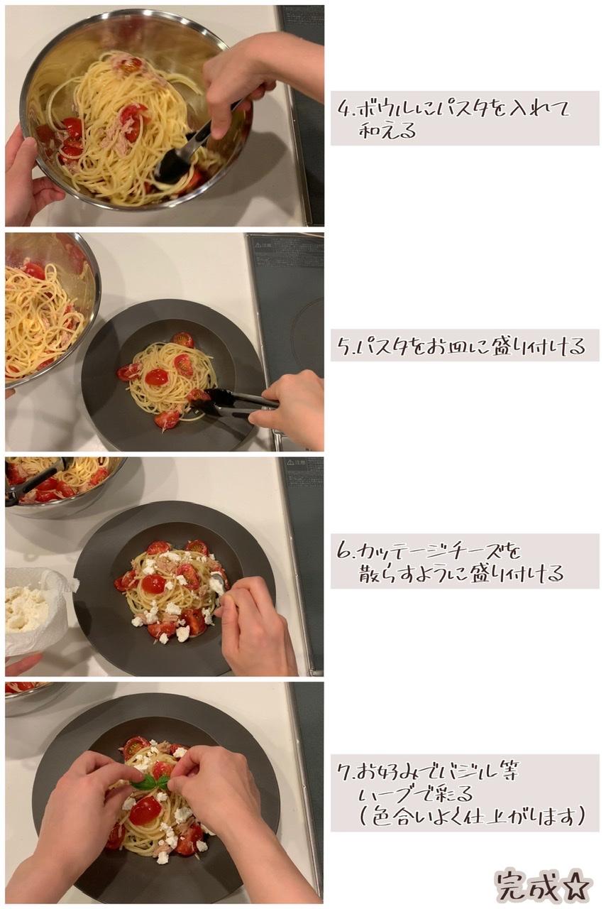 【レシピ】カッテージチーズでオシャレシピ3選_5