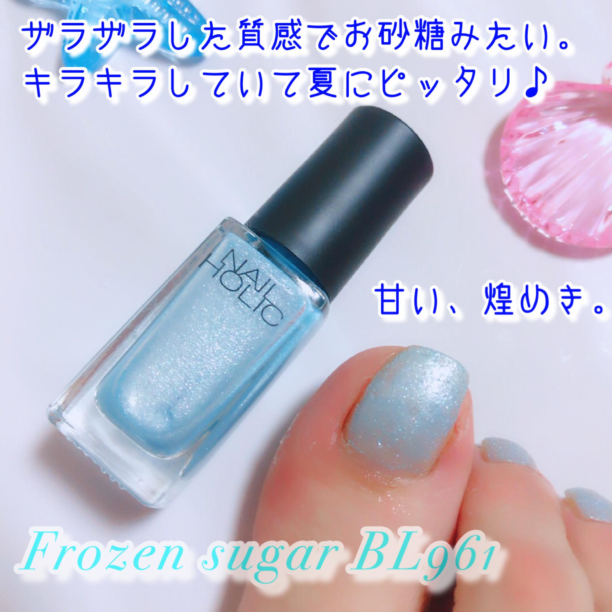 【夏ネイル・マニキュア】お砂糖みたいな質感のマニキュア。◇NAIL HOLIC◇Frozen sugar NAILで足もと涼しげに♡_2