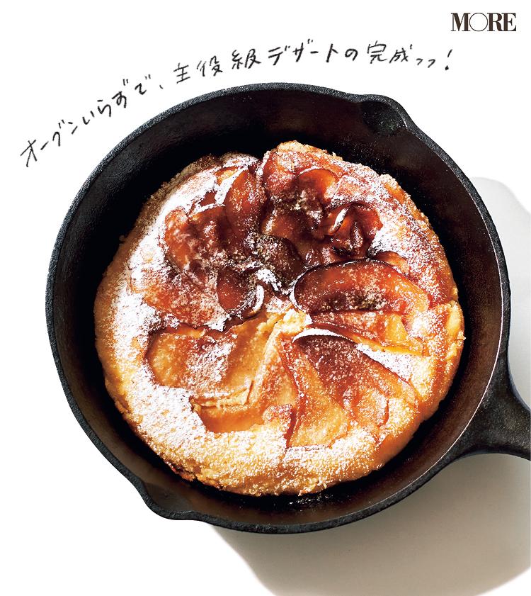 簡単キャンプ飯レシピのスキレットで作るシナモンアップルのチーズケーキ「オーブン不要で主役級デザートの完成」