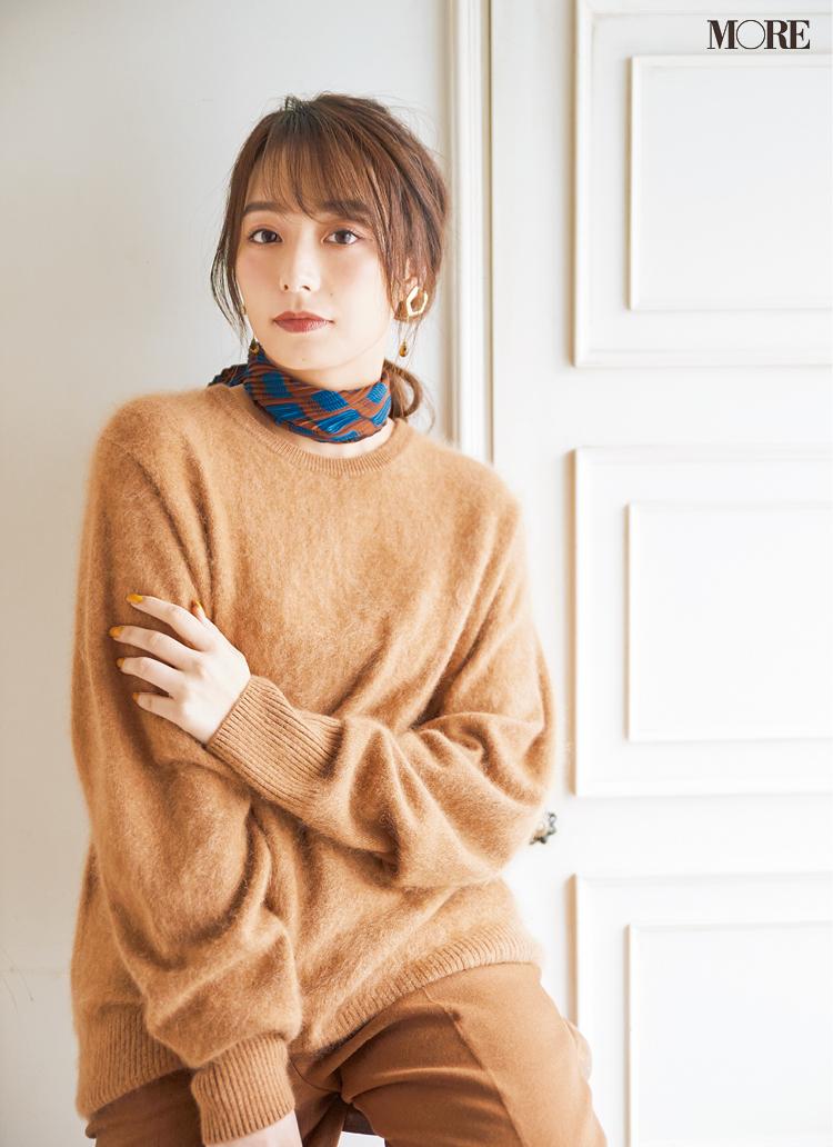 宇垣美里さんの私物コスメを大公開! 『ディオール』『B.A』のリップアイテムや、『RMK』のハイライト、『デジャヴュ』のアイラインなどに注目_1