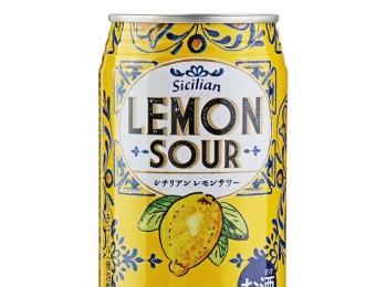 『カルディコーヒーファーム』のレモンドリンク☆ おいしくて写真映えもバッチリなおすすめ3選