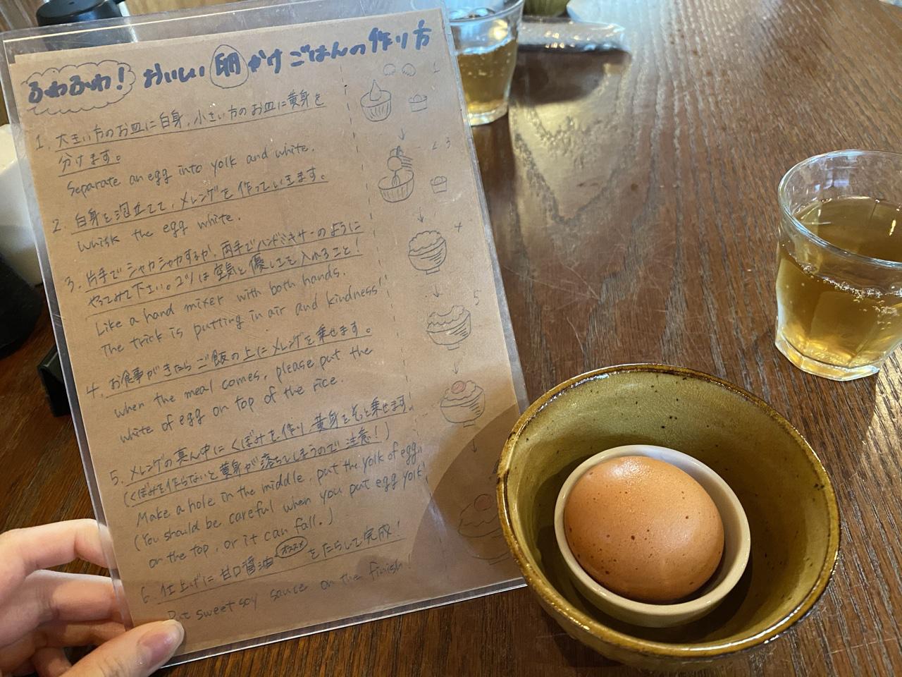 美味しそうなホッケ定食!!
