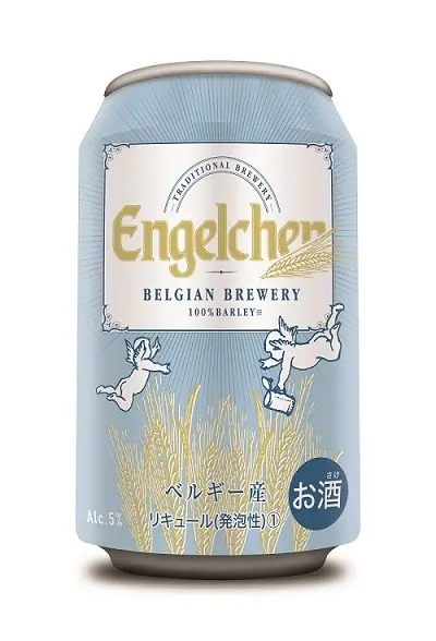 《カルディコーヒーファーム》おすすめのビール・ワイン1.「エンゲルヒェン」